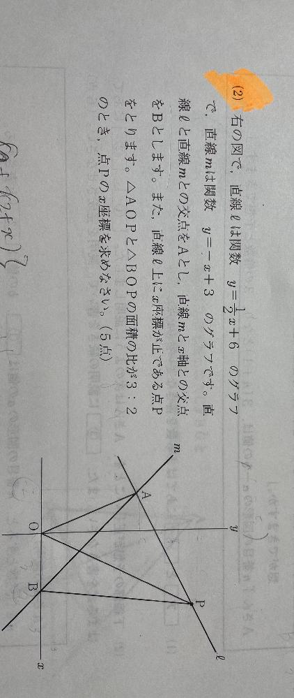 この問題の答えは4なのですが なぜ4になるのかが分かりません。 優しい方教えて下さるとありがたいです(>_<)