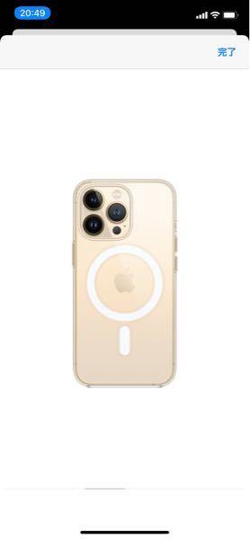 iPhone純正ケースの丸い白い部分はモッコリしているんですか?リングをつけたくて。