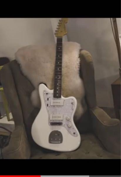 このギターの名前を教えてください。