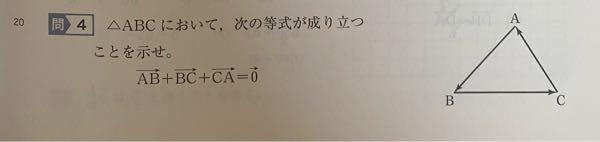 【至急お願いします】【高校数学B】 教科書の問題なのですが、解説や回答が乗っていなくて答え合わせが出来ないので、回答や解説など書いてくださるとありがたいです。