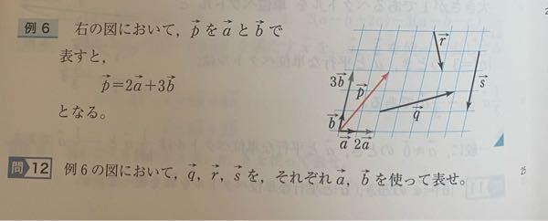 【至急お願いします】 【高校数学B】 教科書の問題なのですが、解説や回答が乗っていなくて答え合わせが出来ないので、回答や解説など書いてくださるとありがたいです。