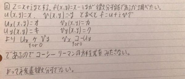 この問題を解ける方いましたら教えて欲しいです。よろしくお願いします。オ、カ、キ、ク、ケ、コには何がはいりますか?