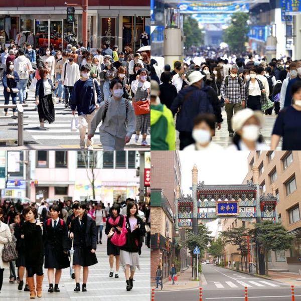福岡市と横浜市はどっちが都会ですか? もちろん福岡市ですよね? 繁華街の様子 左上ー福岡市 右上ー仙台市 左下ー熊本市 右下ー横浜市 横浜市の繁華街は地味ですねw