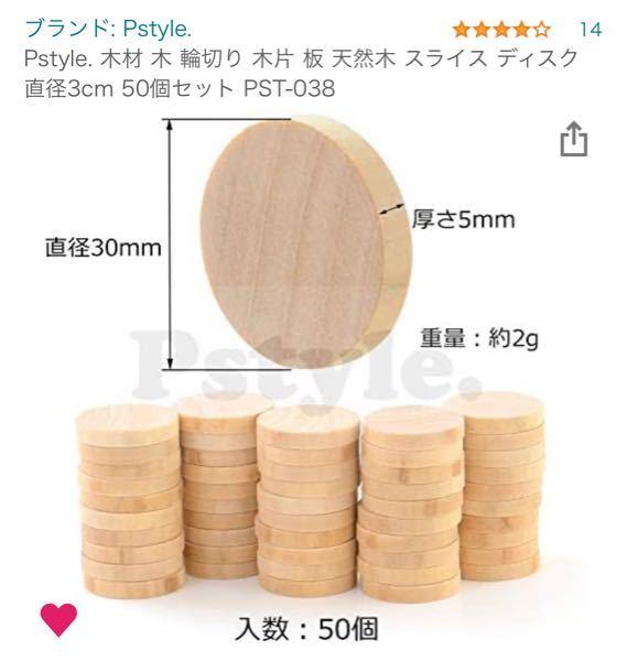 画像の木材の端にCカンを通すぐらいの穴を開けたいのですが、1番最安な方法でどういった道具で開けることができますか?