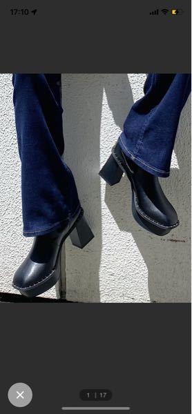 こんな感じのデザインの靴で もう少しヒールの低いものを探しています。 サイト情報を送ってくださると嬉しいです