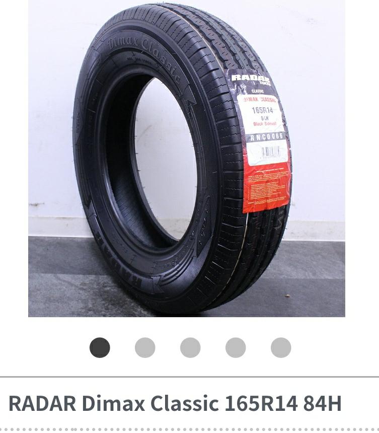 現在165/80/14のタイヤもしくは165/14/8Pのタイヤが付いています。 新しく165/14 /84Hのタイヤは合いますか? 宜しくお願い致します。