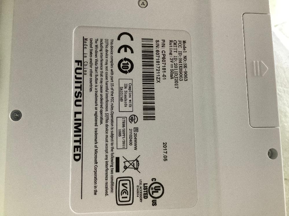 富士通リミテッドのSK-9063というキーボードは専用のパソコンがなければ使えないのでしょうか? できることなら他のパソコンに接続して使いたいのですが、電源の入れ方もわかりません。SK-9063で調べてもキーボード上部に電源ボタンなど付いているものがありますが、持っているものには付いていません。