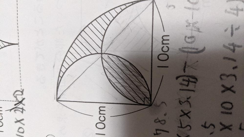 斜線部の面積の求め方を教えて下さい。
