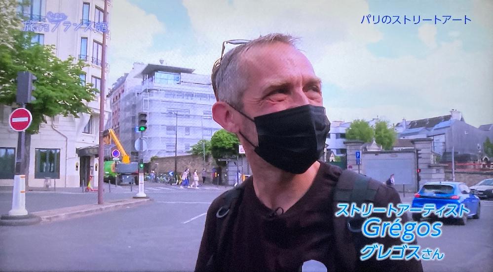 パリでこのグレゴスさんがいる場所はどこなのか詳しい方教えてください。 アベス通り付近かもしれません。 https://i.imgur.com/xUP6PoC.jpg https://i.imgur.com/PMzsnC2.jpg
