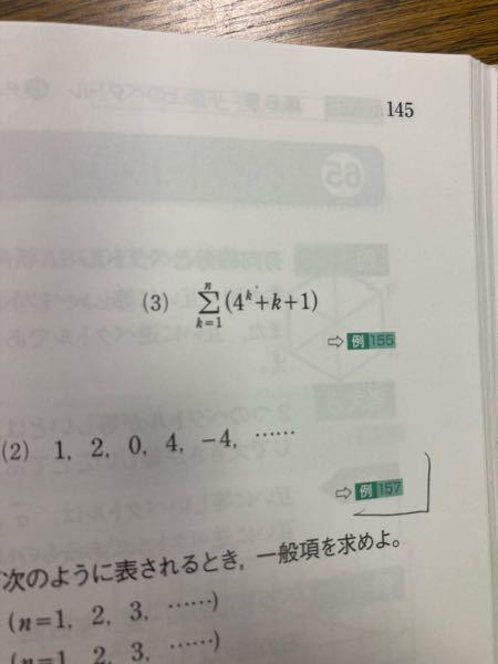 Σの計算について。 この問題は計算の途中で1/6でくくるのですが、何を()の外に出せば簡単な式になるかはどう分かるのですか?