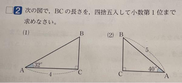 これって三角比の表を見ちゃいけないんですよね...?どう計算したら良いのでしょう。