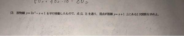 至急数学の質問です この問題の答えは分かっているのですが解き方が分かりません、教えてください(--;)