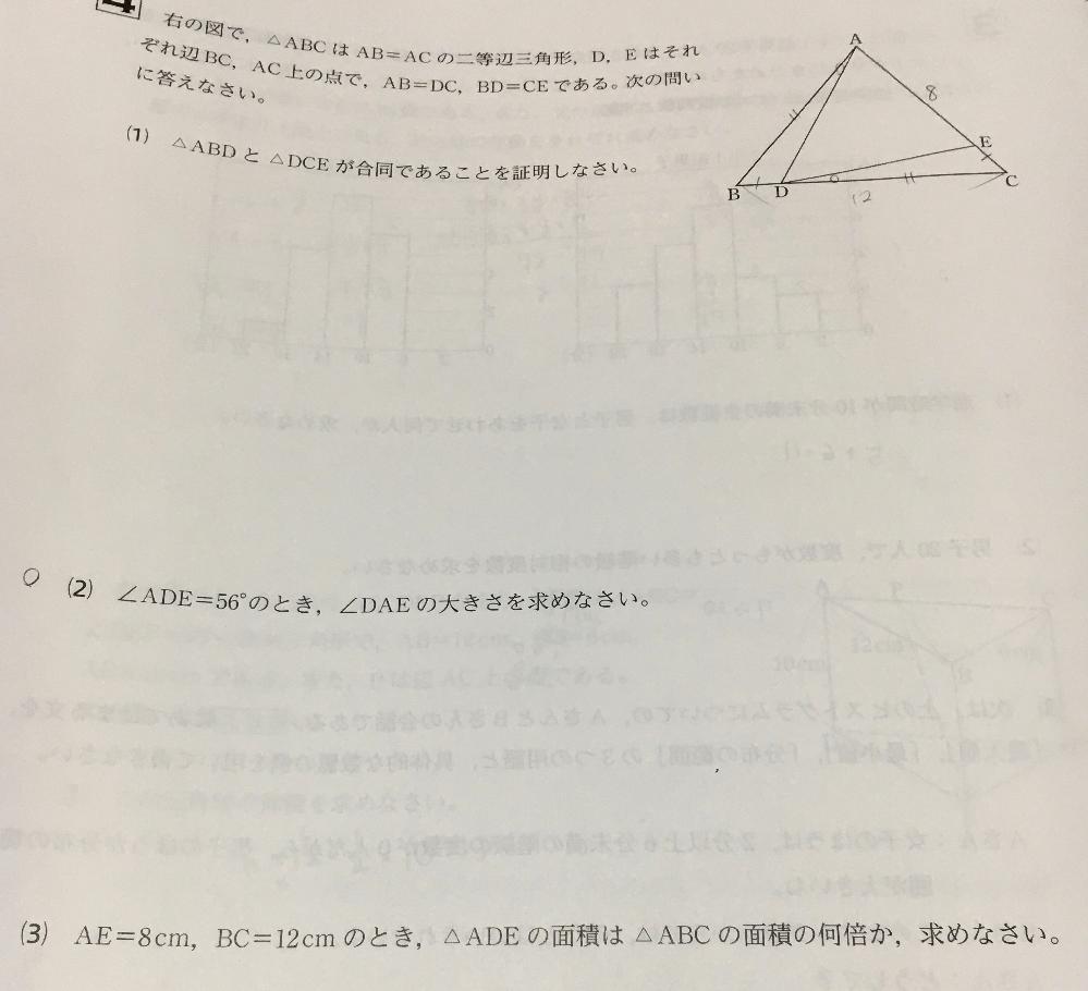 中学生数学、下の問題を教えてください。 答えは 8/10✕12/10で2/3なのですが、 なぜそれぞれの分数を掛けるのかが分かりません。どういう考え方をするのでしょうか。