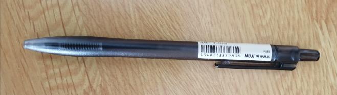 無印良品のなめらか油性ボールペンの替芯を買いに行ったのですが、探してもありませんでした(>_<) もしかして、販売終了になってしまったのでしょうか?! だとしたらとてもショックなので...