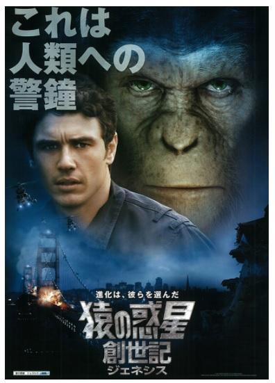 私はこちらの映画 「猿の惑星:創世記(ジェネシス)」 https://movies.yahoo.co.jp/movie/339967/ を見て、映像技術の進化に驚いた覚えがあります。 皆さんが技術面で感動した作品を教えてください。