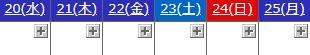ワードプレスを使ってカレンダー機能を作りたいのですが、添付画像に示すような予定を追加できる+ボタンの機能を付けたいです。プラグインを探したのですが中々見つかりません。 どなたかご教授いただけると助かります。よろしくお願いします。