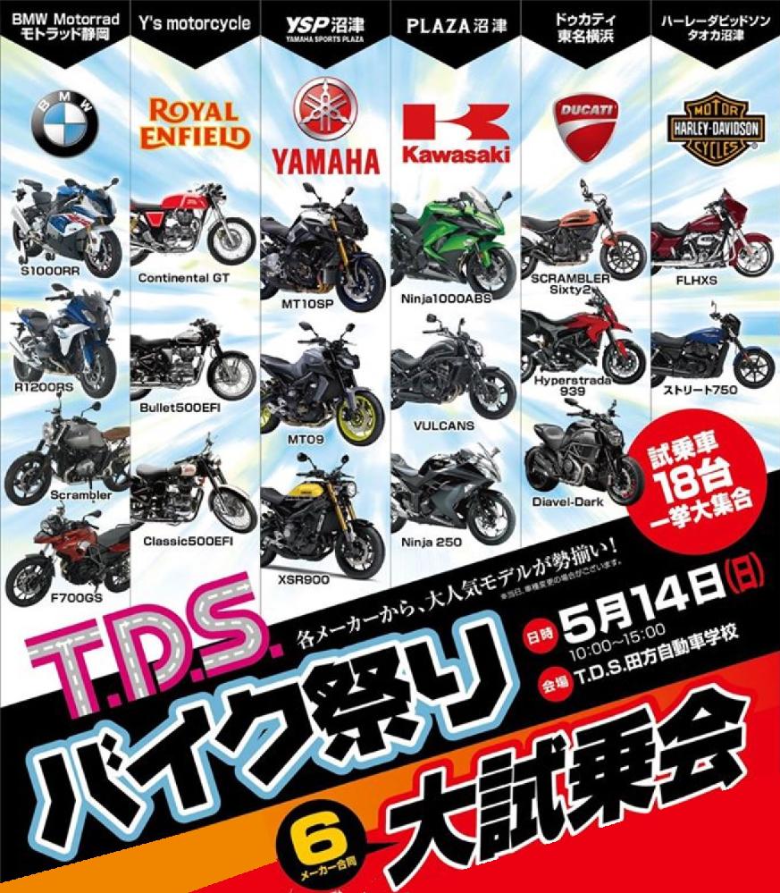 ここ何年か バイクの試乗会て 無さ過ぎなんじゃないですか。 だからただでも売れないバイクが余計売れなくなっているとは思いませんか。