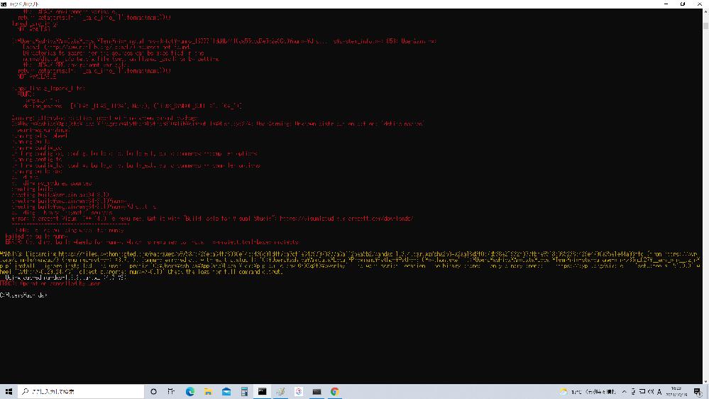 プログラミング超初心者です。 新しくPCを買いました。pythonでpandasを使用したいのでまずはインストールしようと試みました。pythonはインストールできましたが、コマンドプロンプトで「pip install pandas」としましたが、pandasがインストールできません。エラー画像(エラーの最後)を添付します。 対処法わかる方、お助け願います。