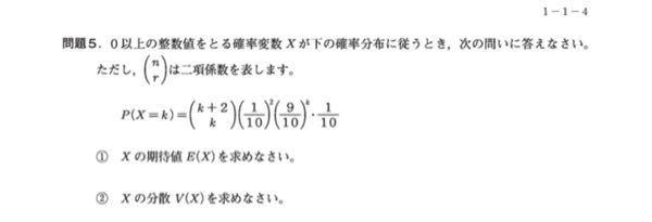 数検1級一次の問題です。 この問題の解き方がわかりません。どこから手をつけたら良いか、着眼点がわからず、最初の一歩が全くわからない状態です。 よろしくお願いします。