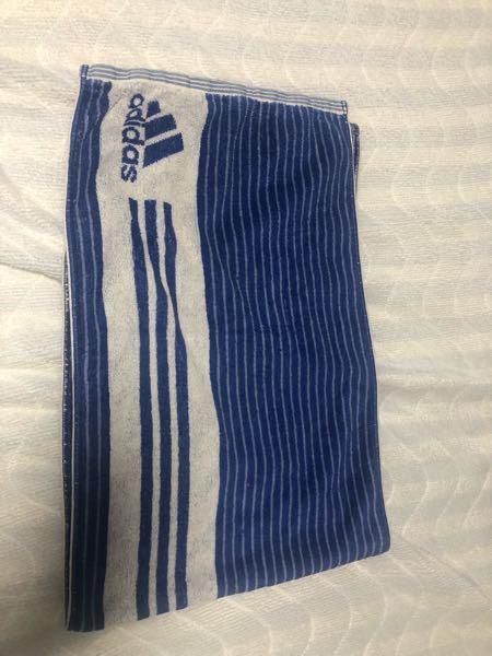 アディダスのこのタオルはもう売ってませんか? めちゃくちゃ前のものです。