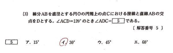 高校数学です。 問題の意味からわからないのですが、そこから説明していただけると嬉しいです。
