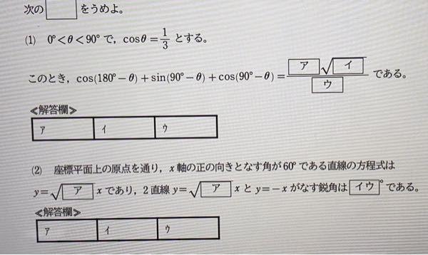 高校数学の質問です。これ教えて欲しいです