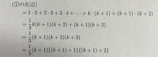 数B なんでこうなるのか分かりません。 途中式を詳しく教えてほしいです。