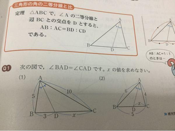Q1の問題を教えて下さい!