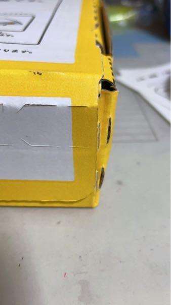 宅急便コンパクトで専用BOXの横幅が少し広がってしまったのですがこれはアウトになってしまいますか、、?またコンビニよりヤマト運輸に行った方が多めに見てくれるのは本当でしょうか?