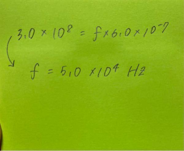 至急お願いします 上の式から下の式にする途中式を教えてください