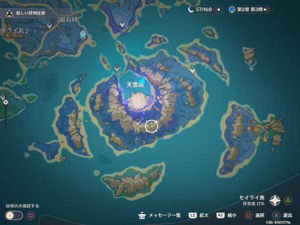 原神 2ヶ所のワープポイントの場所が分かりませんどこにありますか? 出来れば行き方も教えてください!