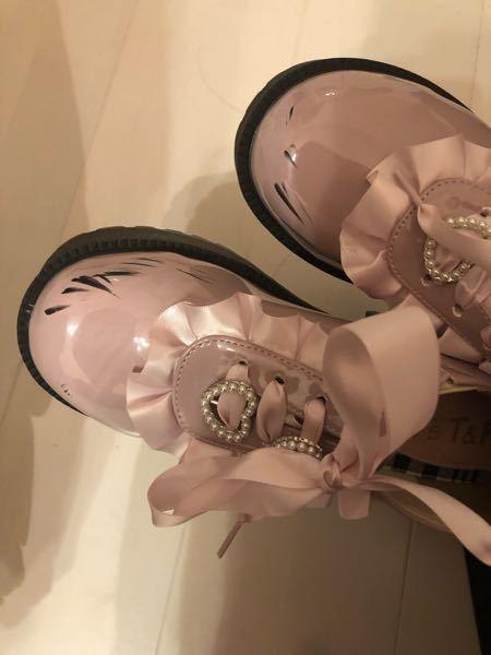 こういう靴の汚れ?を落とすにはどうすればいいですか?