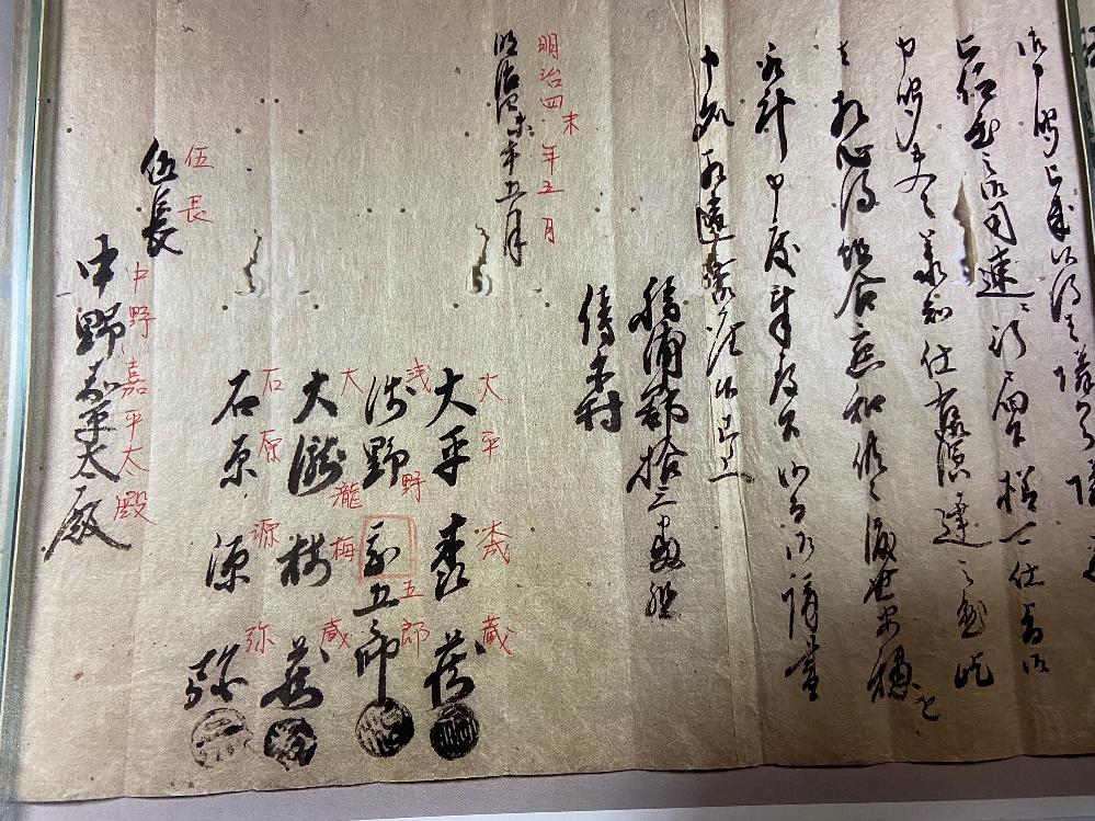 名前の書いてある古文書では、 「浅野〇五郎」が疑問です。 勝浦郡の町史を見ていると、「家五郎」となっているんですが、 「家」に見えないんですが「家」なのかどうか。 よろしくお願いいたします。