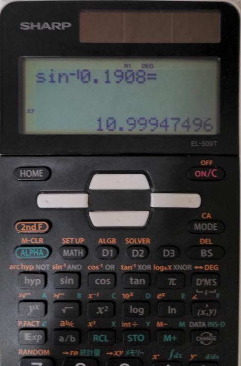 関数電卓の計算結果が違うのですが故障でしょうか。 初期化もしてみました。 ほんとの答えは0.9455です。