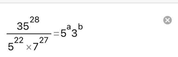 AとBには何が入るのでしょうか?