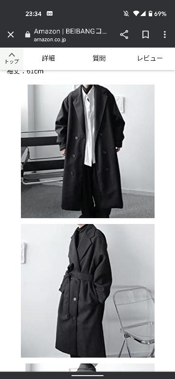 高校生男子なんですがこういうコートって変でしょうか? 身長は170半ばで痩せ型です! 高校生が着てるイメージがないですがどうなんでしょうか?