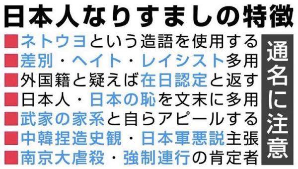 たまにいる、日本人を名乗りながら韓国賛美 日本卑下を繰り返している方々は何者ですか?
