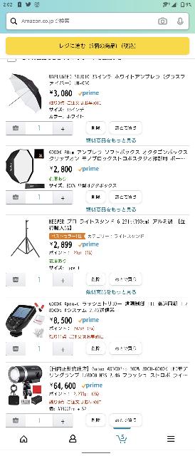 ストロボ初心者です。とりあえずこちらの商品を買おうと思っているのですが、なにか足りないものはありますか? カメラはR5を使用しております。