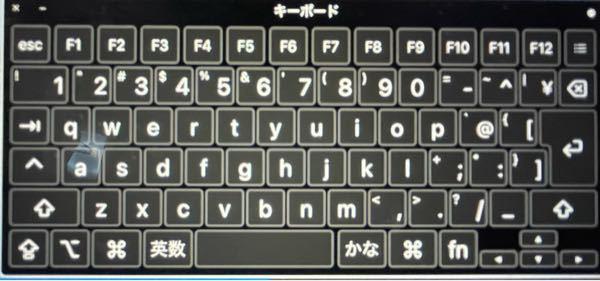 質問箱にて初めて質問をしています。 MacBookPro(2020年に新品購入)を使用している者です。(ゲーム配信経験数回有り) Steamにてオブラディン号の帰還を購入、OBSを使用し、配信を...