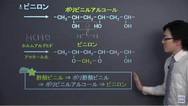 アルデヒドを使わないと近くの2つのOHで水を作ることはないのはなぜですか??結構このような時縮合しているのを見るのですが例外なのですか?