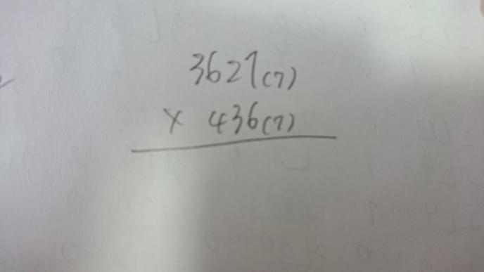 高校数学 7進法のまま筆算で下の計算をしたいです。 教えてください!!
