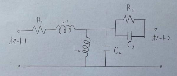 電気回路の問題です。この問題がわからないので教えて欲しいです。 下の図の回路のz、y行列を求めよ。角周波数をωとする。