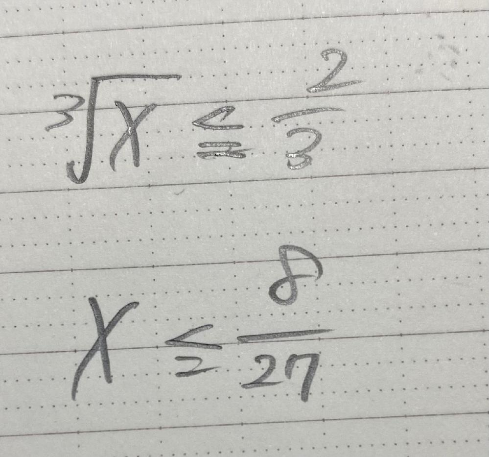 このような計算になるのはなぜですか? とても簡単なことだとは思いますが、教えてください!