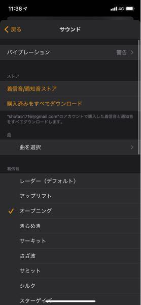 iPhoneのアラームってどうやって違う音楽とか元々ないアラーム音とかを設定できるんですか?買わないと無理ですか?どうやればいいですか