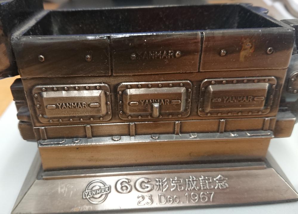 こちらの画像の詳細が調べても出てきません。価値のあるものなのでしょうか? yanmar,6g系 ディーゼルエンジン