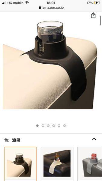 Amazonって基本的に返品はできますか? この商品が届いてみて、椅子に合わなかったら返品は可能でしょうか? https://www.amazon.co.jp/COUCHCOASTER-カウチコースター-ソファー-でこぼれないカップホルダー-ドリンク、グラス、カップ/dp/B01BQTJY14/ref=mp_s_a_1_1?dchild=1&keywords=座椅子+コップホルダー&qid=1634720448&sr=8-1
