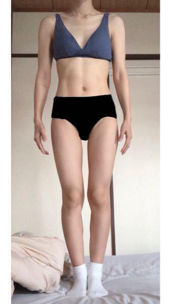 156センチ女です。 何キロに見えますか? あと、太って見えますか? 痩せて見えますか? よろしくお願いします!