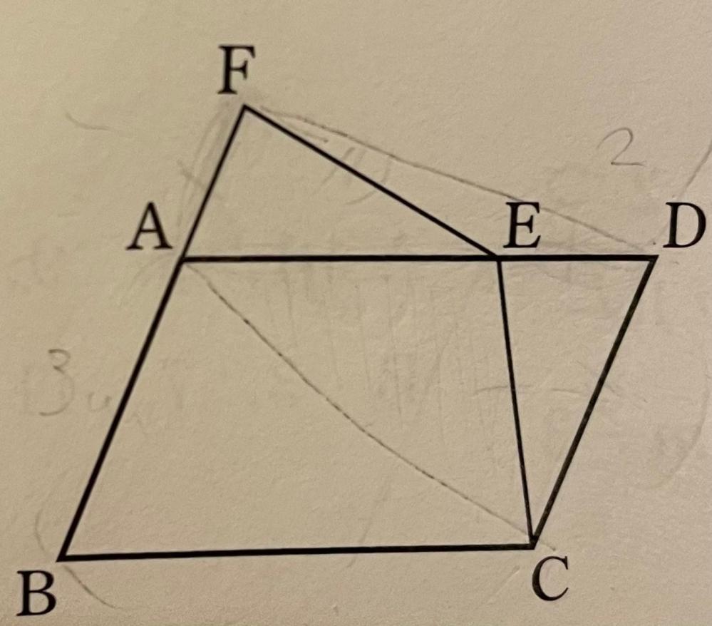 数学の問題がわかりません。教えてください。 AとC、BとFをそれぞれ結び、△ ECAと△EDFを作る。AB=3cm、BC=5cmの時、△EACの面積は△EDFの何倍であるか答えなさい。 解説で...
