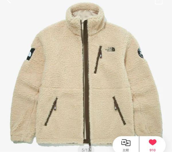 このボアジャケットは流行が終わっているものですか? とても可愛くて欲しいのですが、流行が終わっているものを買いたくはないので。