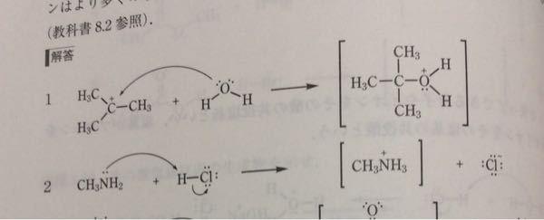 なぜこの反応でOとかNの上にプラスが付くのですか。 電気陰性度とか関係あるのですか? 全然わからないので詳しく教えてください。